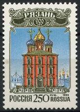 Russia 1995 SG#6548, 900th Anniv Of Ryazan MNH #D4448