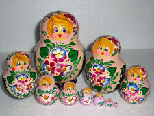 """Beautiful Russian Nesting Doll~10pc~5.75""""~GORGEOUS AND VERY CUTE~HAND PAINTED"""