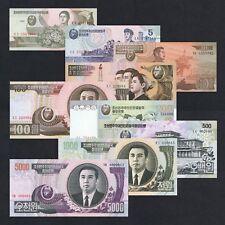 SET 1992-2007 KOREA 1 5 10 50 100 200 500 1000 5000 WON P-39-48 UNC