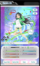 [Go for the top]Yui 5*  Sword Art Online Memory Defrag FRESH ACCOUNT NA