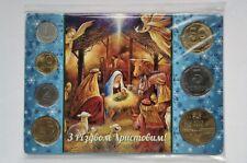 🎄Christmas Theme 2010 proof set Ukrainian Coins Present 🎁 Packaging