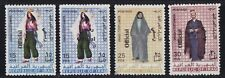 1971 IRAQ COSTUMES OFFICIALS SET - MINT NO GUM SCT O228 -O231 MI 272I,III,273-4