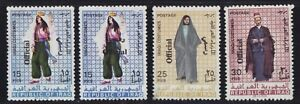 1971 IRAQ COSTUMES OFFICIALS SET - MINT NO GUM SCT O228 -O231 MI 272I,III,273-4