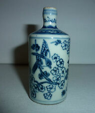 Chinese Porcelain Snuff Bottle Blue & White Birds on Plum Branches Leaf Mark