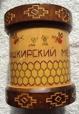 """Vintage Round Wooden Box w/Hand Painted & Carved Designs/5"""" Tall X 4"""" Diam"""