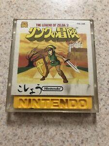The Legend of Zelda 2 Japan-Famicom  Disk System game US Seller