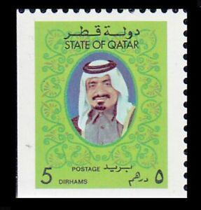 Qatar 1977 - Booklet Stamp ex Booklet SB01 - SG-634a MNH