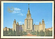 Vintage 1979 Soviet Russia Main Building of Moscow State University Postcard