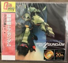 Mobile Suit Gundam Z BGM COLLECTION VOL.1 - Anime Music Soundtrack CD - NEW