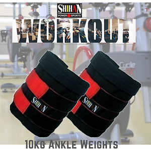 Ankle Weights, Fitness, Adjustable, 10kg, 1 Pair, (Sold without weights) Shihan