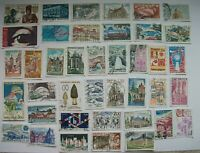 France lot of 40 used stamps