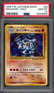 1996 Pokemon Japanese Base Set Holo Machamp #68 PSA 10 GEM MINT