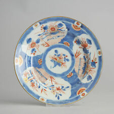 Antique 1710-1720 Imari Porcelain Plate Chinese Qing Top Condition China Old