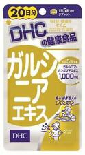 DHC garcinia cambogia extract 1000mg supplement 100tablets 20days from Japan F/S
