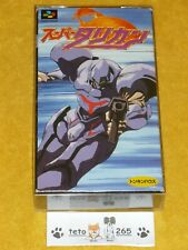 SUPER TURRICAN TESTED スーパータリカン トンキンハウス SFC  NINTENDO FAMICOM NTSC JAPAN SNES