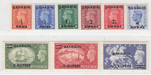 BAHRAIN  1950 - 1951   ISSUE FULL SET UNUSED  SCOTT 72/80 = SG. 71/79
