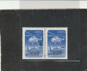 Lot  Russia & Soviet Union 37 MNH, variety !