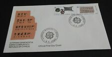 CYPRUS 1983 EUROPA CEPT ARCHEOLOGY FIRST DAY COVER OFFICIAL FDC ZYPERN KIBRIS