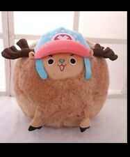 One piece Anime Manga Stuffed Toy Plush Figure Chopper With Blue Cap 13 13/16in