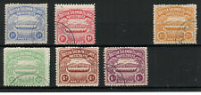 More details for british solomon islands 1907 values to 1s fu cds