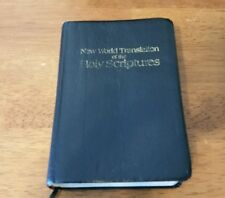 Vintage Leather Travel Bible,NWT,India Paper,Holy Bible,Miniature,Small,Vintage