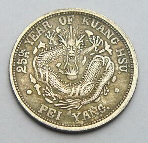 CHINA PEI YANG 10 CENTS 25TH YEAR OF KUANG HSU OLD DRAGON COIN