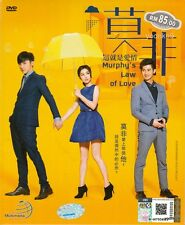 Murphy's Law Of Love (Taiwan TV Series) DVD English Sub_All Region _ Danson Tang