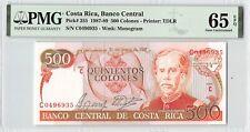 Costa Rica 1987 P-255 PMG Gem UNC 65 EPQ 500 Colones