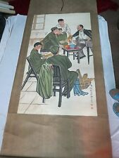 """Wonderful Chinese Cultural Revolution Scroll """"SoldiersPaint Talking with Farmer"""""""