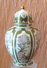 "Small Japanese Temple Jar Imported by Arnart featuring the ""King of Flowers""."