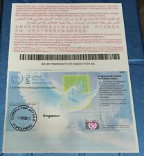 Singapore - 1 Sep 2017 IRC Int Reply Coupon for Postage stamp equivalent