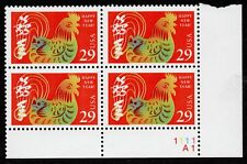 Scott 2720 Plate Block Year of the Rooster Chinese New Year MNH L1