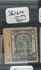 Thailand (P0306B) Rama Sc 161-2 Mog
