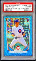 2014 Bowman Chrome Kris Bryant Rookie Draft RC Blue Wave REFRACTOR PSA 10!