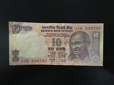 Bank Of India Ten Rupee 2006 Banknote Circulated Condition Lot 185