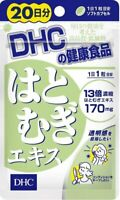 ☀DHC Pearl barley extract 20days 20 tablets' Supplement Beauty Warts Acne Skin