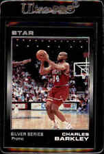 1990 Star Basketball Silver Series Promo Card Set 12 Cards Limited to 400 RARE