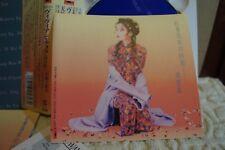 A582 VIVIAN CHOW 周慧敏 / 天使的戀人 JAPAN CD POCP-7009 OBI 1ST PRESS W/ STICKER