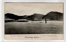CANTON STEAMER KWING CHOW SUNK BY TYPHOON, 1906: Hong Kong postcard (C26287)