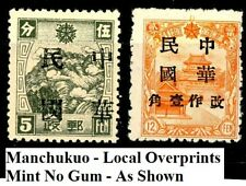 Manchukuo Local Overprints for HARBIN & MUKDEN Set 2 MNG Like Those Shown