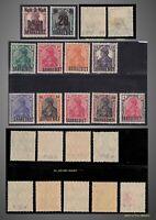 1920 1921SAAR GERMANIA OVERPRINT  N HINGED +H SCT.41 43 44-46 48 51-52 58 65-66