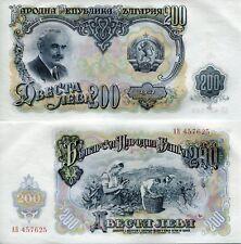 Bulgaria EF XF 1951 200 Lev Leva Georgi Dimitrov Banknote Currency Communist