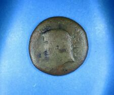 Marc Antony Roman Imperial bronze As