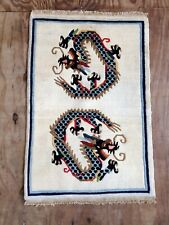 Vintage Tibetan Dragon Design Handwoven Prayer Mat Rug