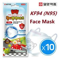 Famous Korean KF94 for KIDS (equivalent to N95, north american standard)  10pcs