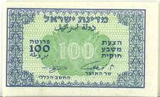 Israel ND 1952 100 Pruta Signature 3 P-12C Choice UNC Eshkol Neeman Fractional