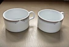 Noritake United Airlines  2 mugs  First Class Connoisseur EUC