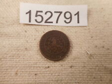 1891 Netherlands 1/2 Cent - Very Nice Collector Grade Album Coin - # 152791