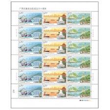 CHINA 2018-29 Guangxi Zhuang Autonomous Region Stamp full sheet广西壮族自治区
