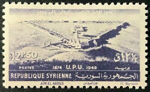 SYRIA Sc#349 1949 75th Anniversary of Postal Union Mint NH OG VF/XF (11-130)